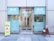 コッキンラボ 東京整体院(骨×筋Lab)の画像2