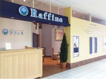 ラフィネ 笹塚店の画像1