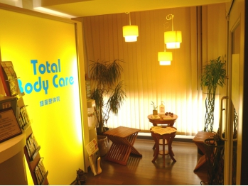 Total Body Care銀座整体院の画像1