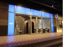 つぼくん 豊洲店の画像1