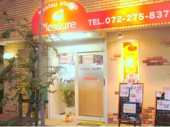 カアツスタジオプレジャー 三国ヶ丘店の画像2