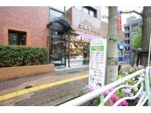 シーワンリラックス 東陽町駅前店の画像1