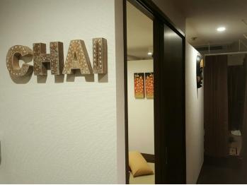 タイ式ボディケア チャイ 横浜日吉店(chai)の画像1