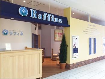 ラフィネ グランスタ丸の内店の画像1