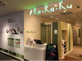 Re.Ra.Ku 東急プラザ蒲田店の画像