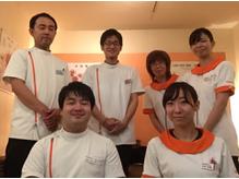 カラダファクトリー 横浜ムービル店2