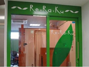 Re.Ra.Ku さいたま新都心店の画像