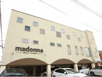 メディカルエステマドンナ 富士宮店の画像1